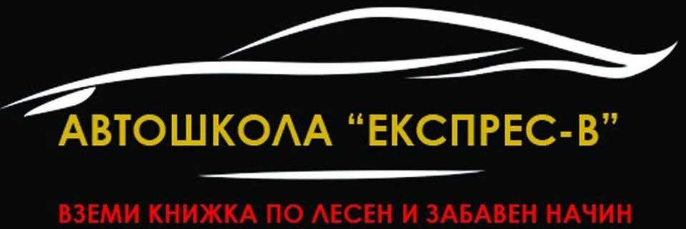 avtokus-logo-cut